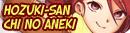Hozuki-san chi no aneki