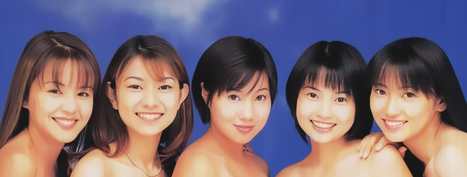 Morning Musume – Ai no Tane