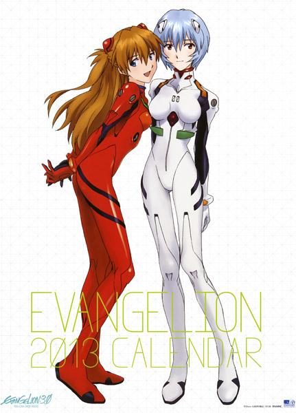 Evangelion - Calendario 2013